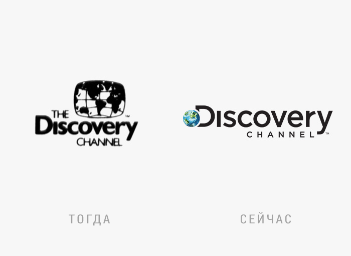 Discovery Channel история, логотипы