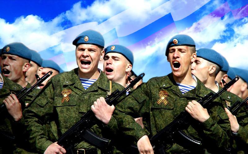 Картинки о вдв россии, картинки