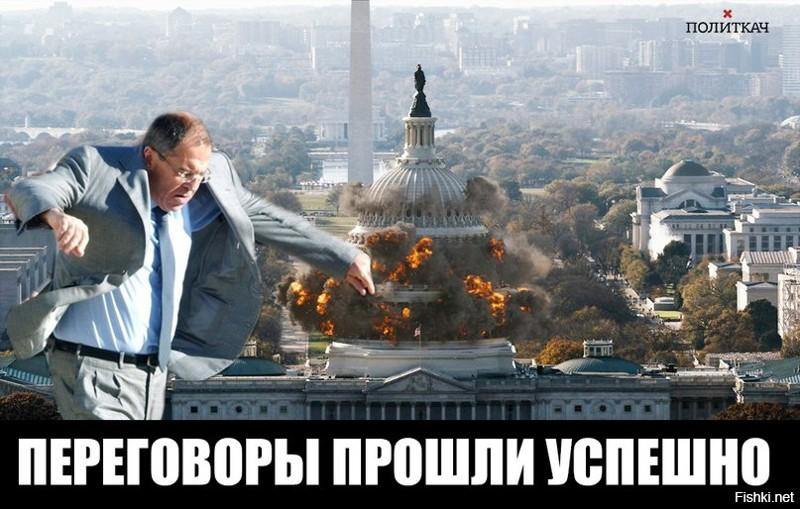 Смешные картинки политические с надписями, серьезные