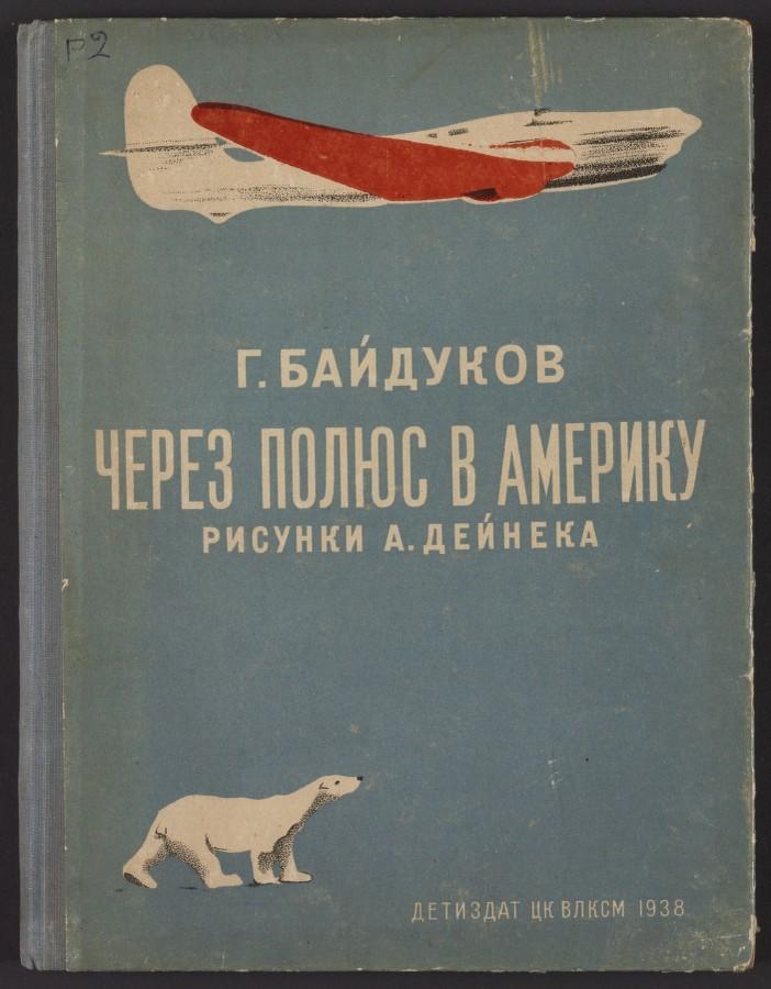 виды советские книги о фотографии нём нет
