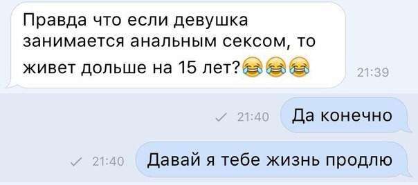 Харькове, картинки пошленькие с надписью