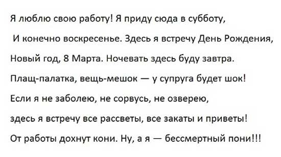ога была ниче такая полный стих ним) Комментарий Гражданскому