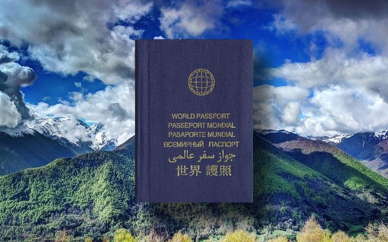 Картинки по запросу Паспорт гражданина мира