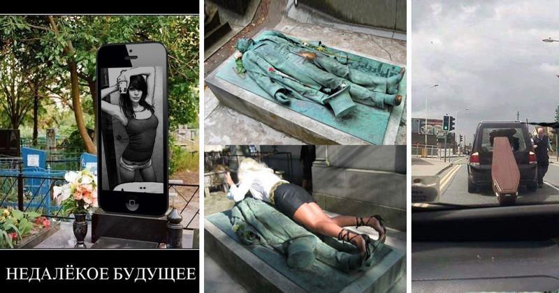 Гроб картинки смешные, надписями игорь лера