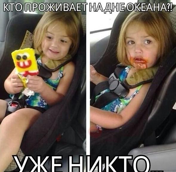 Дети - это цветы жизни! дети, прикол, родители, юмор