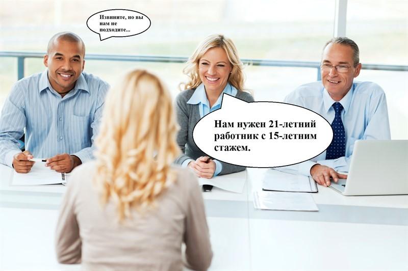 Вопрос приема на работу граждан украины