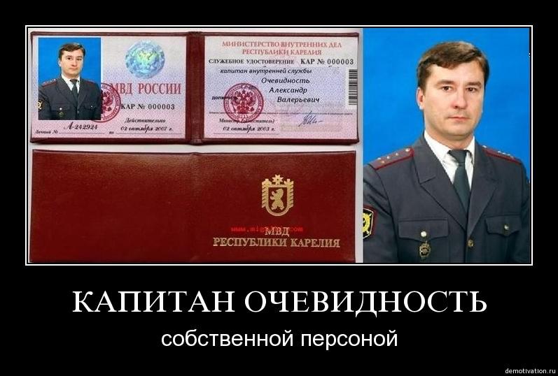 """Чеченец Хангошвили убит в Берлине спецназом ФСБ """"Вымпел"""", - расследование - Цензор.НЕТ 5295"""