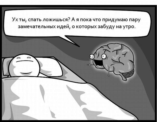 пока ты спишь я придумываю тебе сны картинка наталья