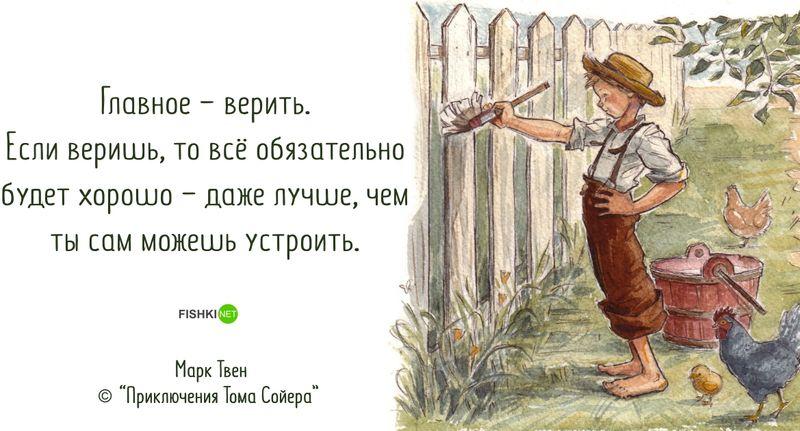 Прикольные картинки с фразами со сказок
