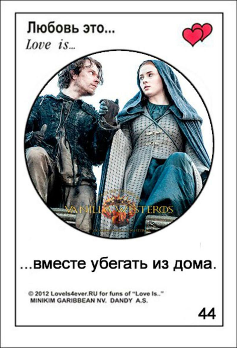 Картинки мультика, открытки с 8 марта игра престолов