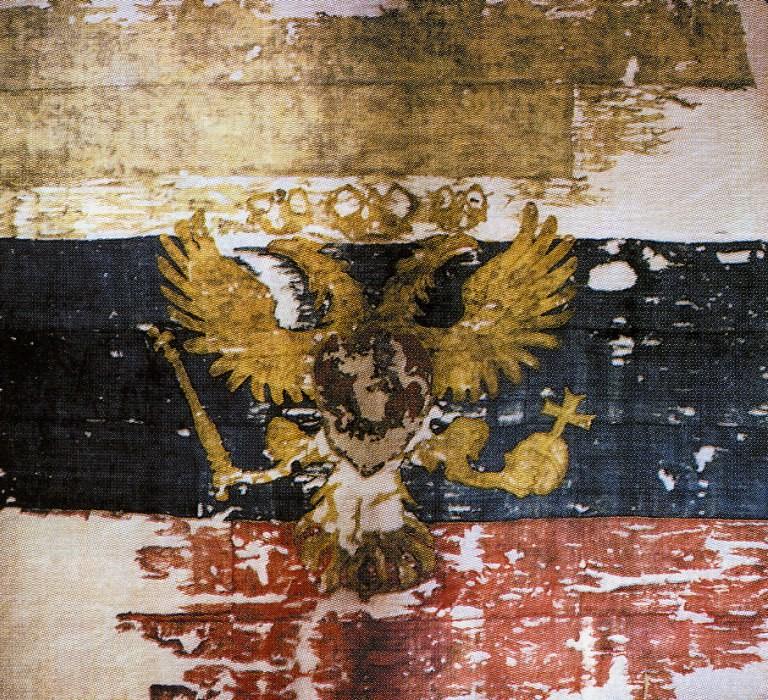 До XVII века у Русского государства не было официального флага СССР, история, российская империя, россия, факты