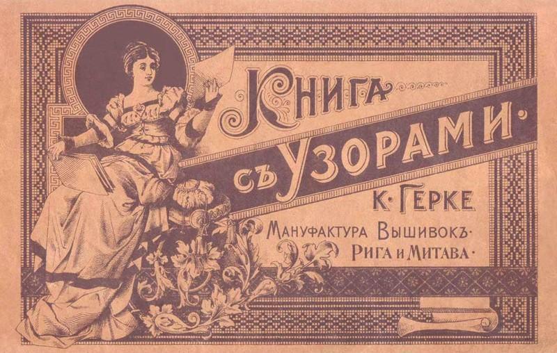 Буква «Еръ», нынешний твёрдый знак — самая дорогая буква алфавита СССР, история, российская империя, россия, факты