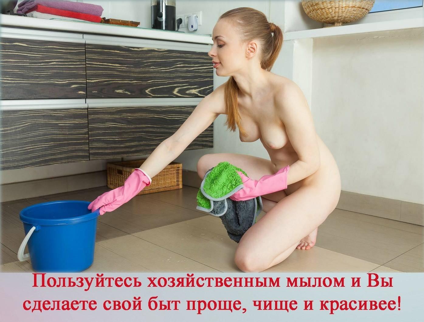 drochit-golaya-moet-pol-porno-onlayn-nozhki