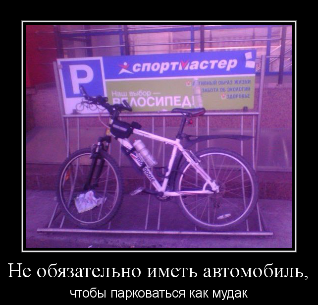 http://cdn.fishki.net/upload/post/2016/08/12/2040743/2015041410292693.png