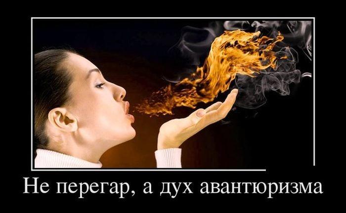 Демотиваторы про казахский секс