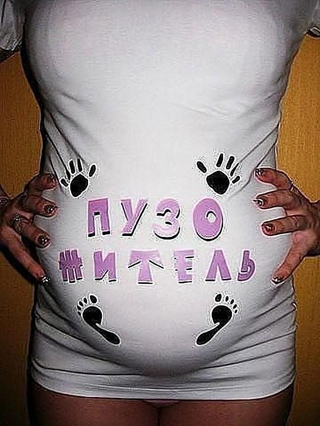 Смешные и замечательные будущие мамы. Перлы беременных рассказы гинекологов, смешные беременные, юмор