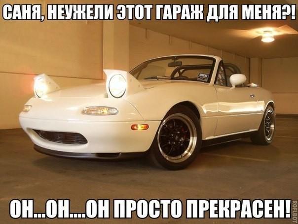 куплю гараж в заречном