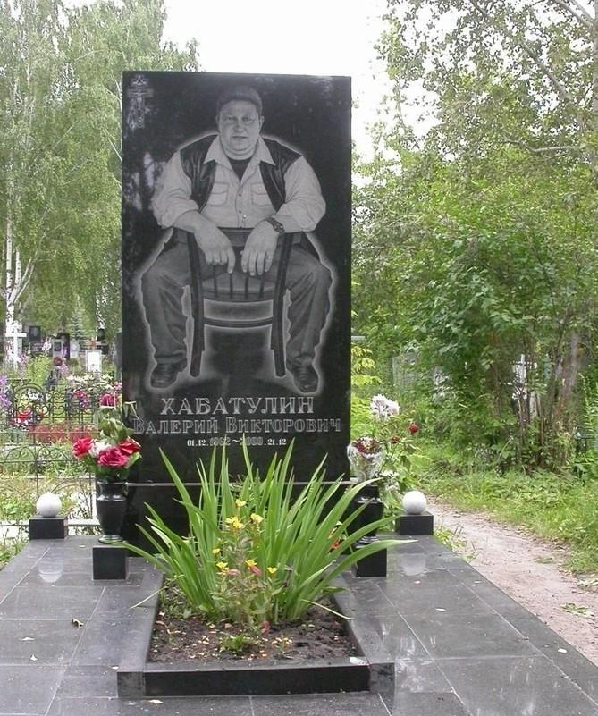 Памятники на могилу екатеринбург 90 8 изготовление портретов на памятников егорьевск