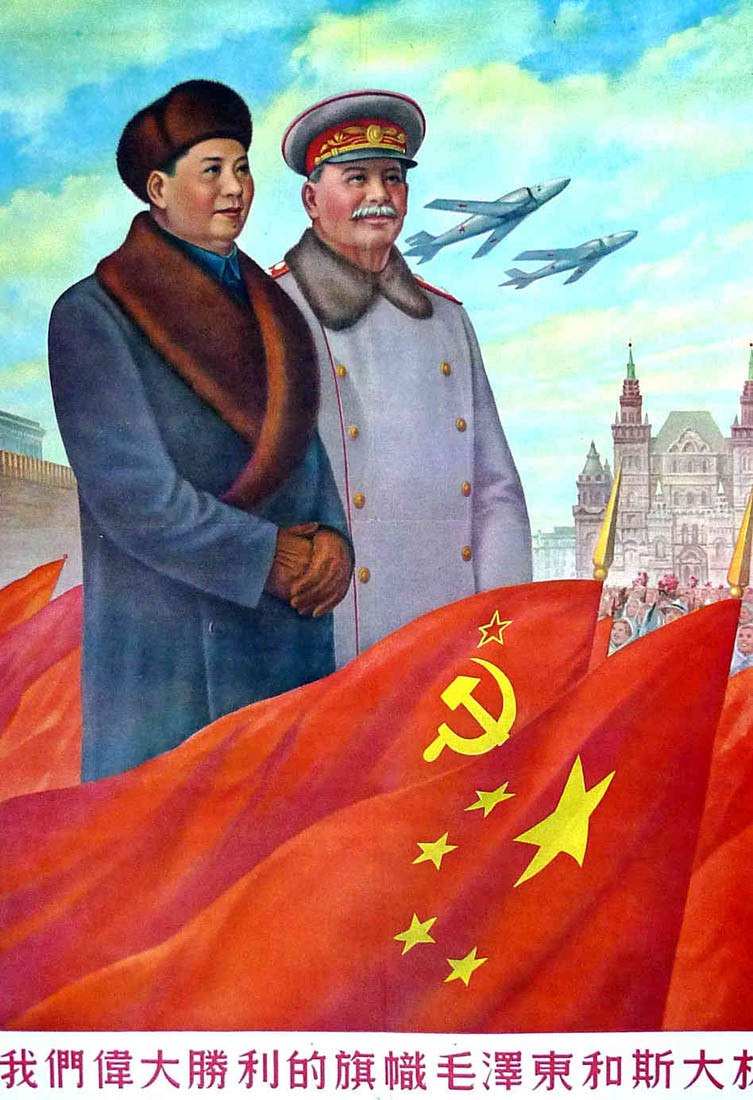 stalins achievement of total power in the ussr essay Joseph stalin was born iosif vissarionovich dzhugashvili in the village of gori, in the russian province of georgia, on dec 21, 1879 his father was a shoemaker with a penchant for drunkenness, who left gori when stalin was young to seek employment in the city of tiflis thus joseph's mother.