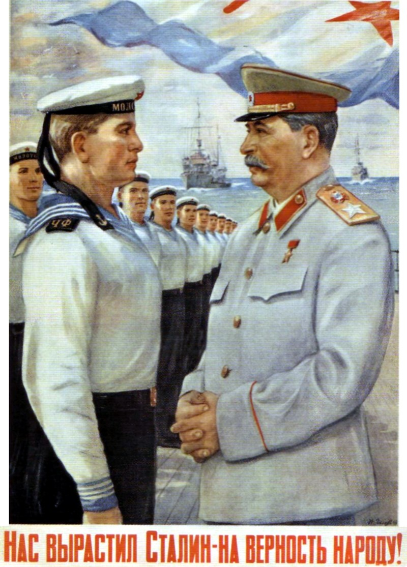 how did stalin rise from an ordinary revolutionary to be the supreme leader of the soviet union Stalin thus shares responsibility for hitler's rise to power in 1933 and its tragic consequences for the soviet union and the rest of the world events outside the soviet union, however, would not.