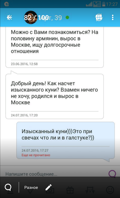 Реальная История Знакомства Прикол Очередь За. Резиной