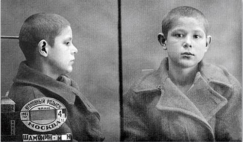Миша Шамонин был растрелян на Бутовском полигоне в возрасте 13 лет Бутовский расстрельный полигон, история, москва