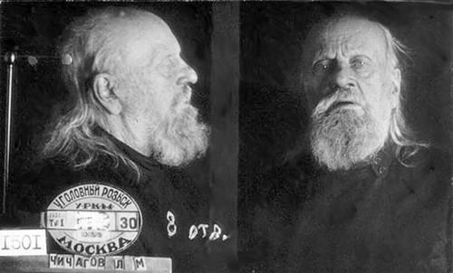 Священномученик Серафим (Чичагов)  Бутовский расстрельный полигон, история, москва