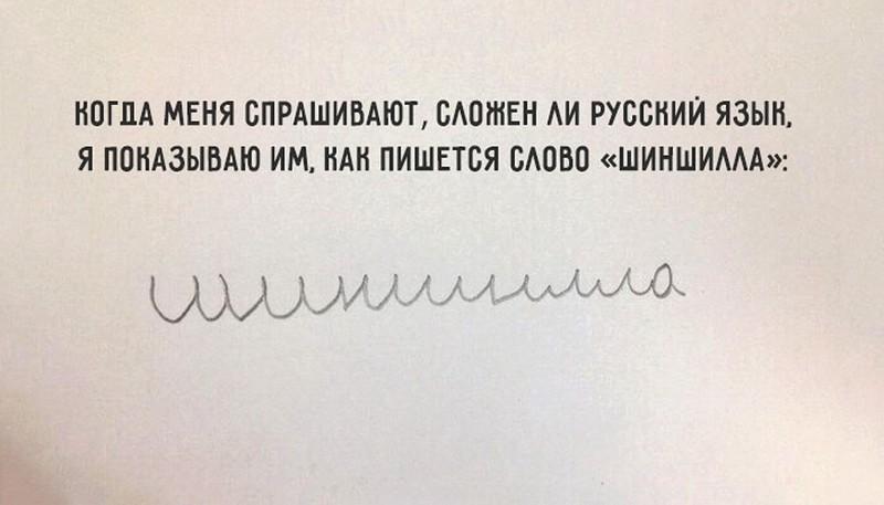 Картинки по запросу демотиватор иностранцы и русский язык