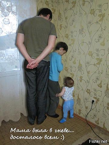 папа наказала доч трахом для телефона смотреть фото 20