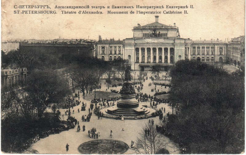 https://cdn.fishki.net/upload/post/2016/09/10/2069866/tn/alexandrinsky-theatre-1917.jpg