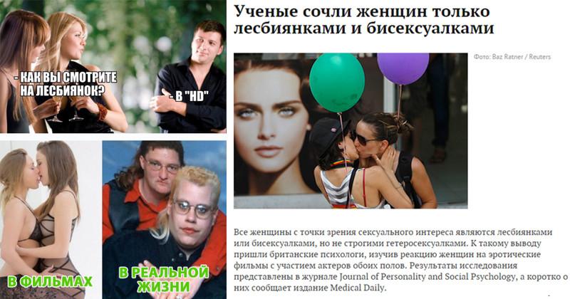 kak-lesbiyanka-raspoznaet-lesbiyanku-kopilka-roliki-dlya-vzroslih
