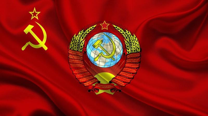 ВСЯ ПРАВДА О СССР