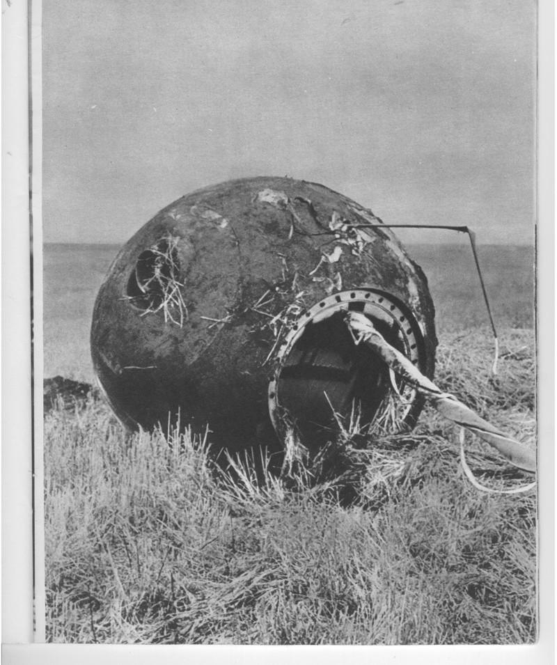 Фотографии первого человека в космосе хотя отказываться