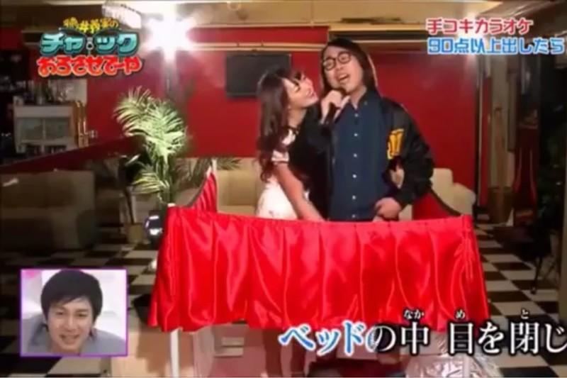 пойму чём дело, порно инцест японцы фото Это