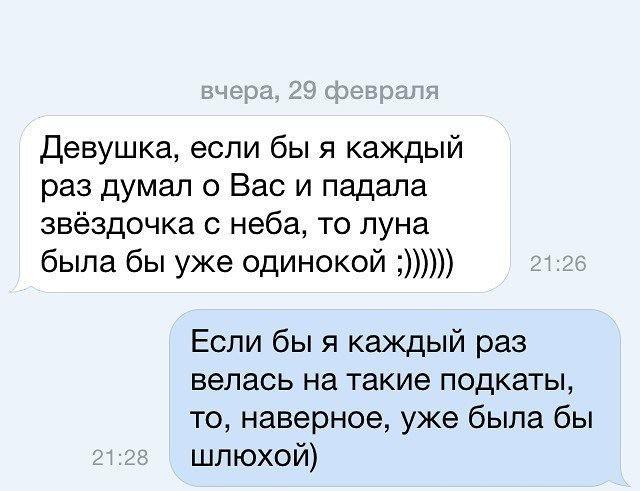 Как правильно познакомиться с девушкой на пляже интим знакомства в петрозаводске