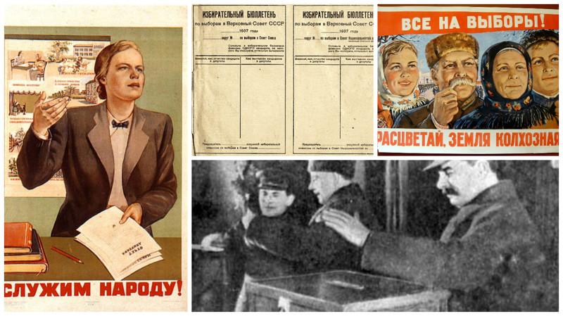 Картинки о выборах в ссср, именем вика дню