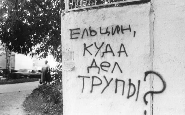 4 октября 1993 года власть устроила бойню.
