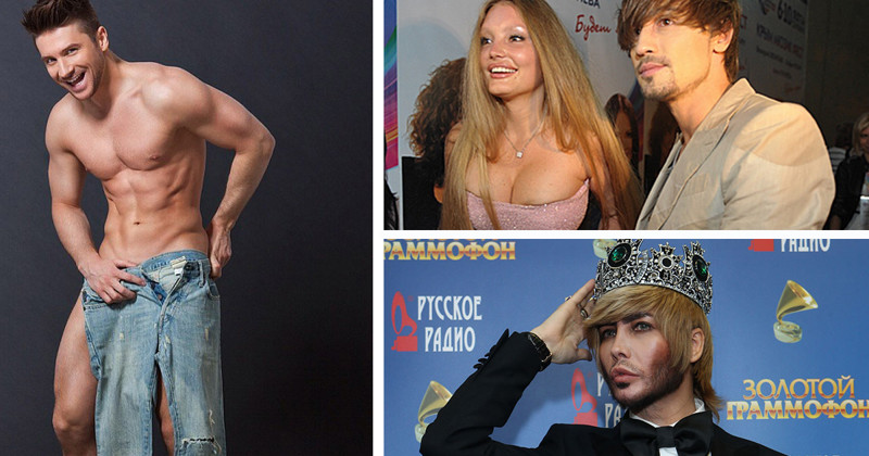 Звезды гомосексуалисты российские