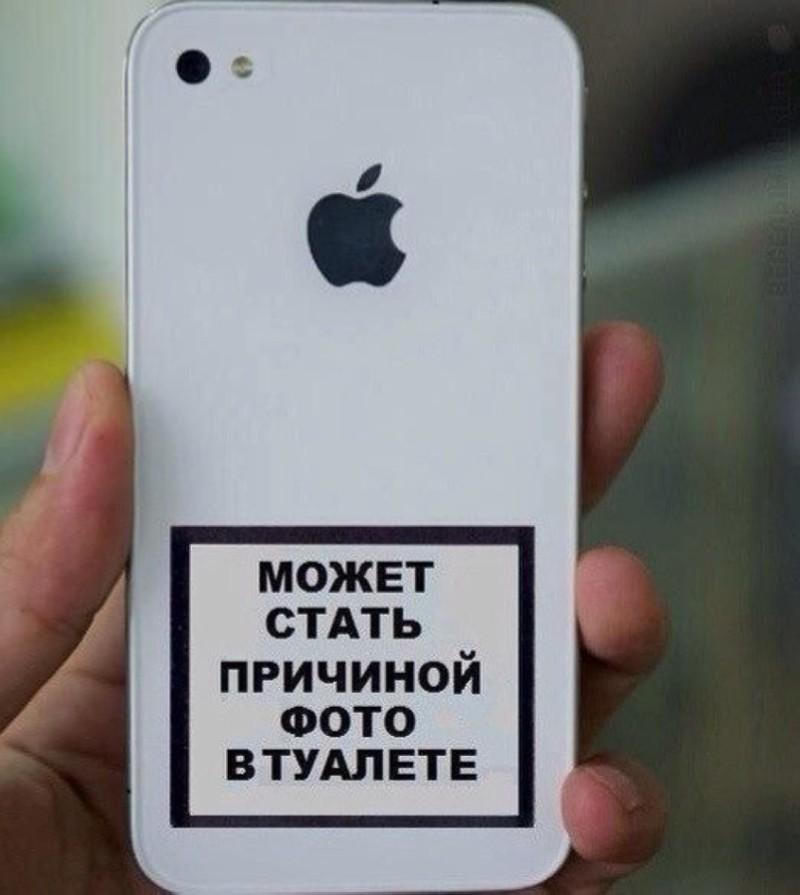 1204dcc8f672 А у вас айфон  Понты, понты iphone, коллектив, начальник