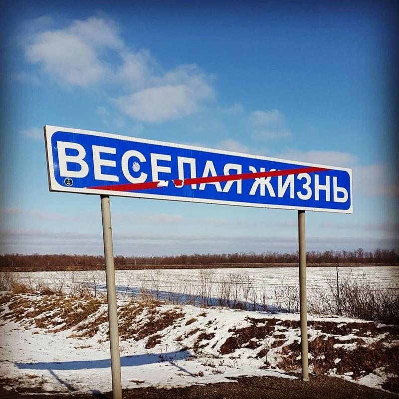 Эцэст (по-монгольски это значит КОНЕЦ) Боги Маркетинга, название, прикол, смешное название, юмор