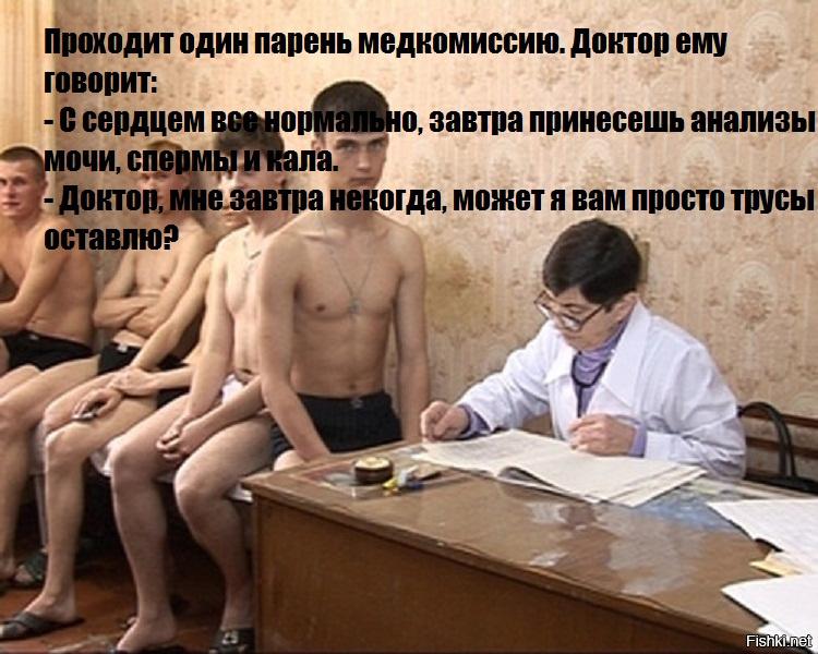 Медосмотр секс видео оптом