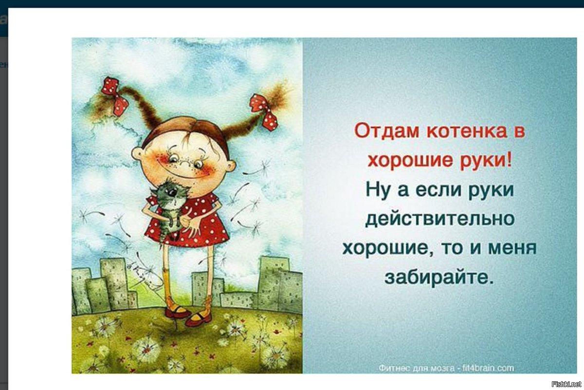 День, открытки про хорошее настроение мужику