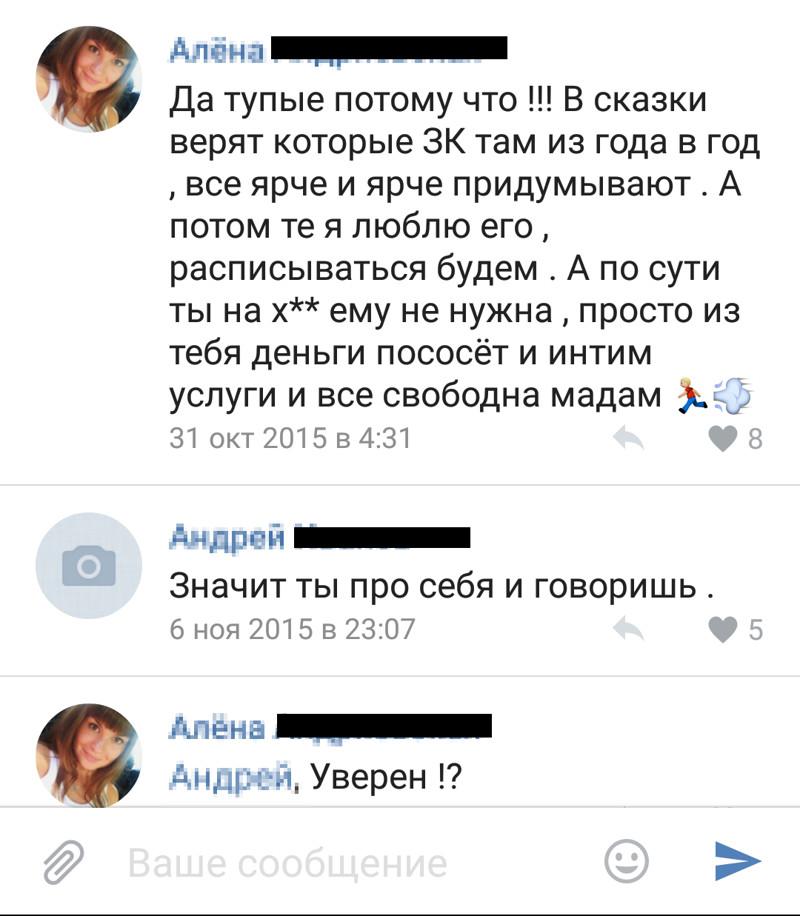 знакомства объявления газета украина