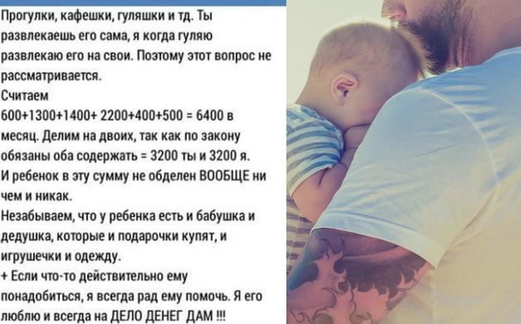 последствия для ребёнка если бросил отец