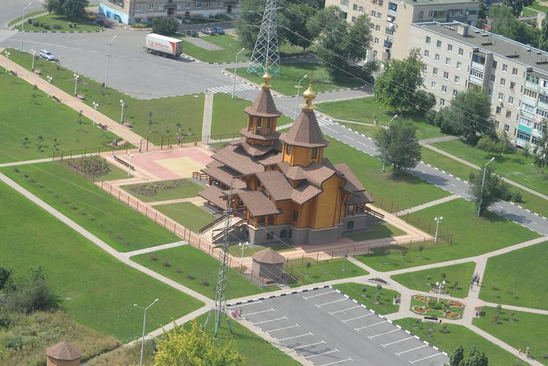 Племяннице, картинки города губкина белгородской области