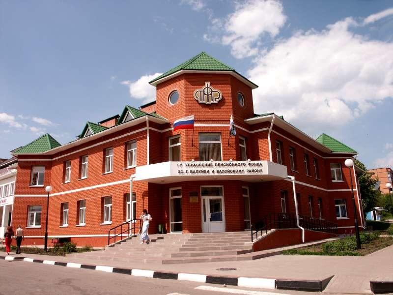 Картинки валуйки белгородская область