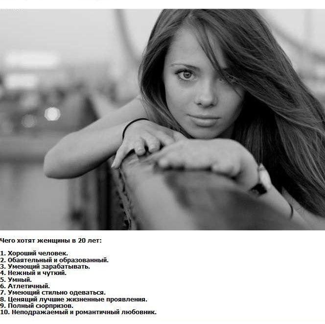 Ослепительно красивые девушки россии тоже хотят секса