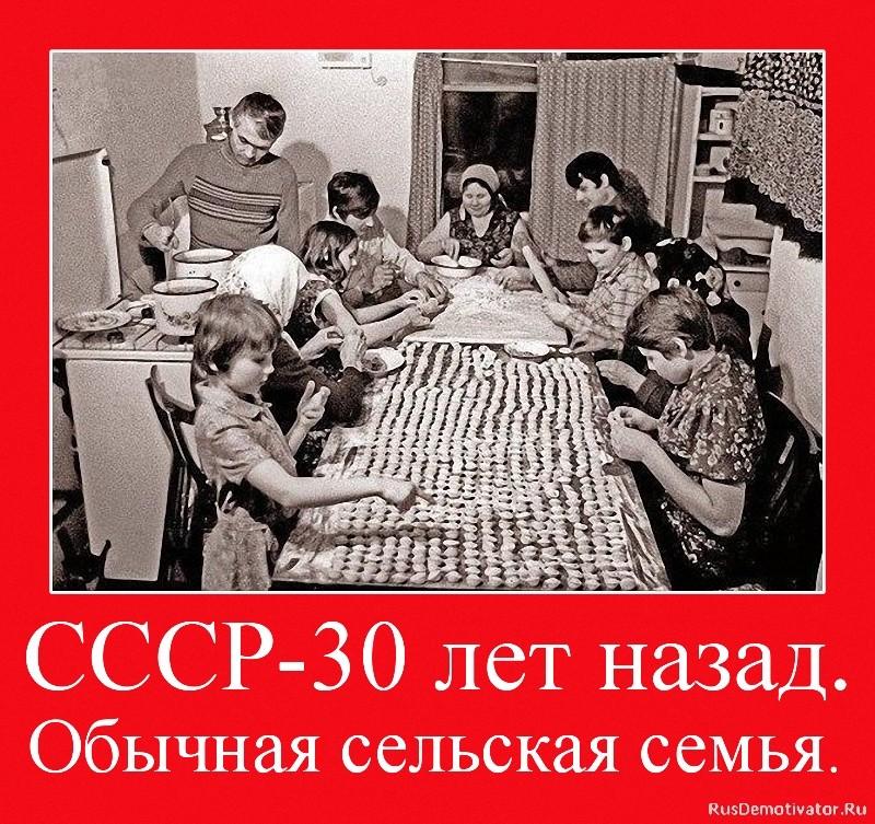 картинки про работу советские демотиваторы поверхность