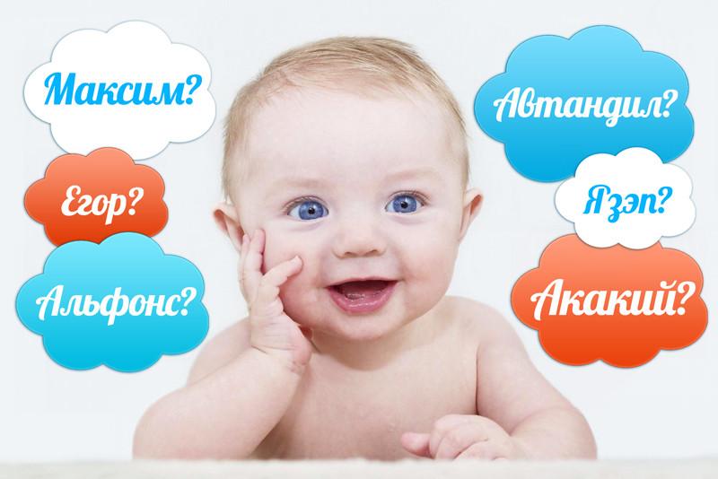 8. Помогайте выбирать имя для ребенка и участвуйте в ремонте детской комнаты  беременная, ошибка, юмор