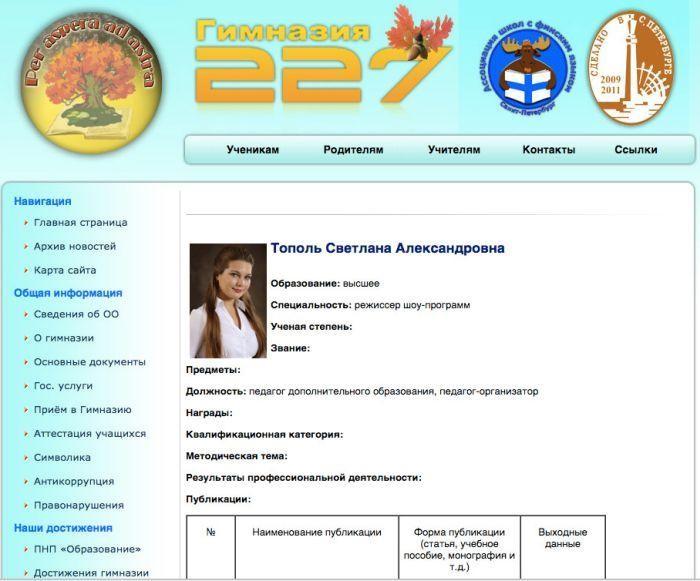 Маразмики 290114  RadioNetPlusru развлекательный портал